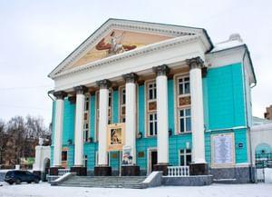 Государственный ордена «Знак Почета» русский драматический театр