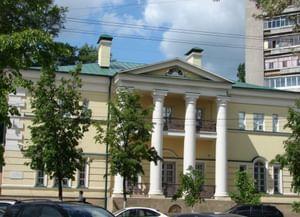 Липецкий областной художественный музей