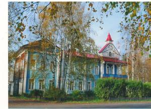 Музей истории и культуры Сыктывдинского района