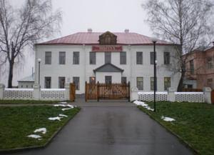 Спас-Клепиковская второклассная учительская школа