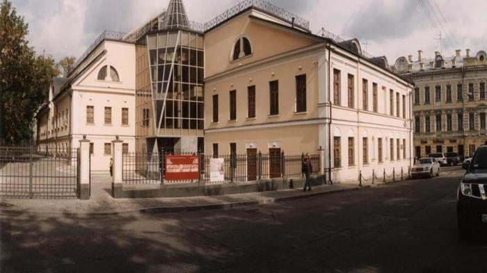 Государственный музей изобразительных искусств имени А. С. Пушкина. Отдел личных коллекций