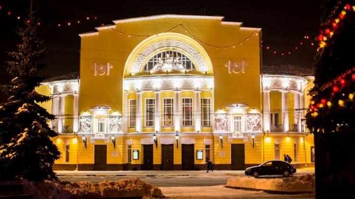 Российский государственный академический театр драмы имени Федора Волкова