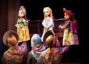 Новый театр кукол