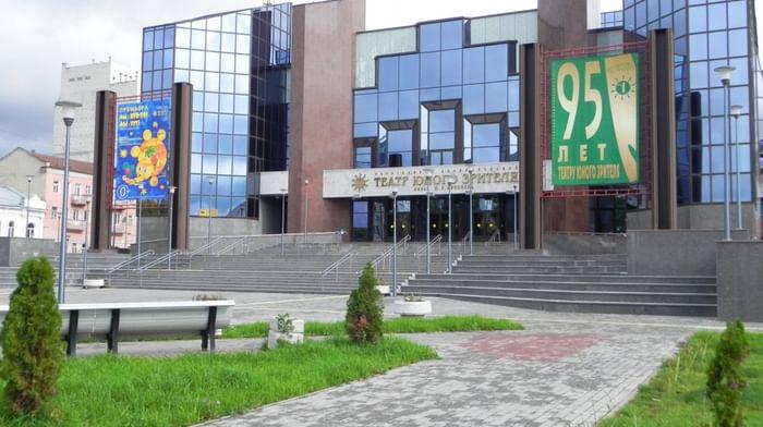 Саратовский академический театр юного зрителя им. Ю.П. Киселева