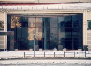 Государственный национальный театр Республики Карелия