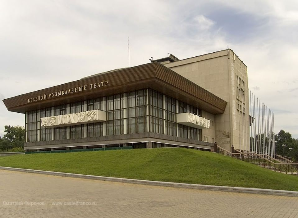 Театр музыкальной комедии хабаровска афиша на афиша театры воронеж октябрь 2016