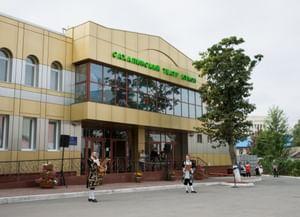 Сахалинский театр кукол