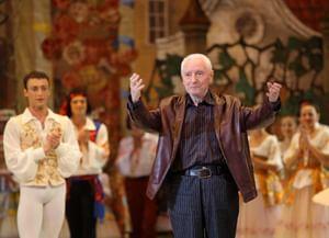 Театр балета Юрия Григоровича