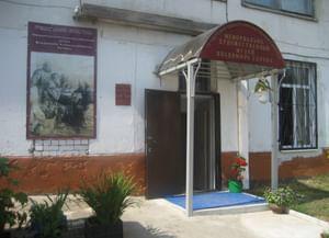 Мемориально-художественный музей Владимира Серова