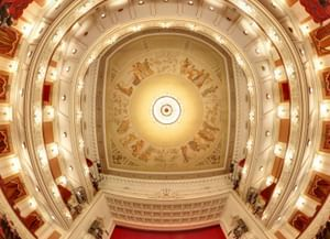 Пермский театр оперы и балета имени П.И. Чайковского