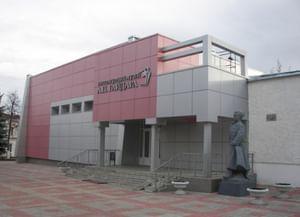 Мемориальный музей А. П. Гайдара
