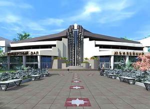 Киноконцертный комплекс «Юбилейный»