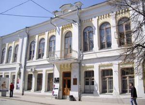 Крымская государственная филармония