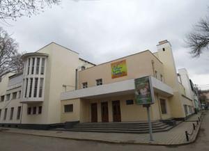 Крымскотатарский государственный академический музыкально-драматический театр