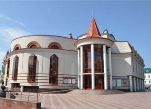Кировский театр кукол имени А. Н. Афанасьева