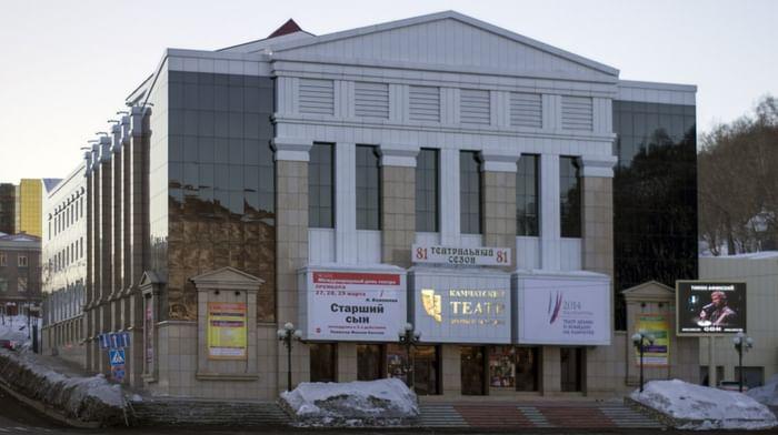 Камчатский театр драмы и комедии