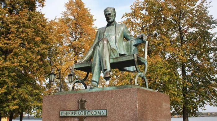 Государственный мемориально-архитектурный комплекс «Музей-усадьба П. И. Чайковского»