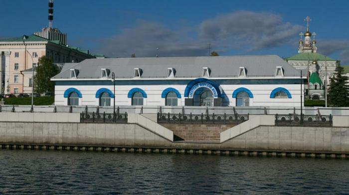 Северный морской музей