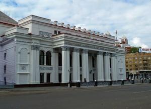Государственный воронежский академический театр драмы имени А. Кольцова (Старое здание)