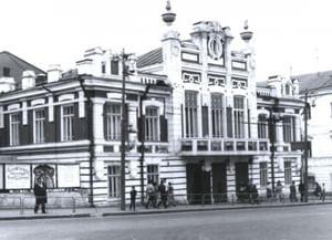 Владимирский областной театр кукол
