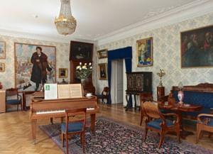 Дом-музей Ф.И. Шаляпина