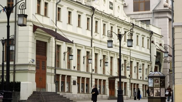 Московский Художественный театр имени А. П. Чехова