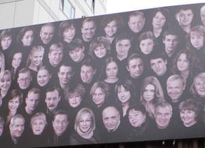 Театр «Современник». Другая сцена