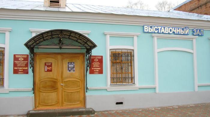 Выставочный зал Елабужского государственного музея-заповедника