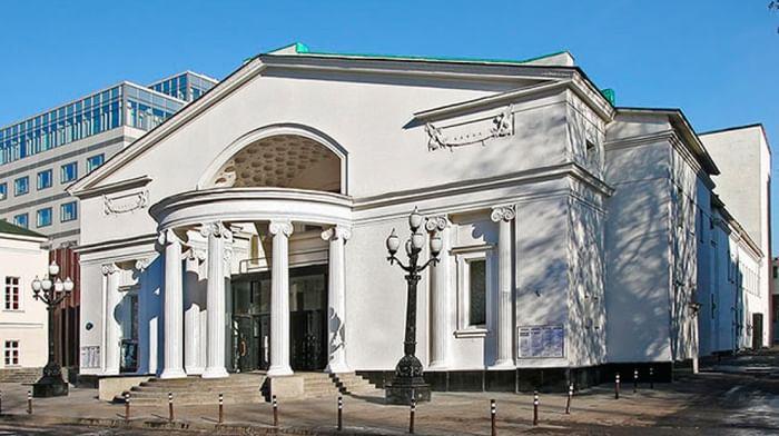 Театр «Современник» на Чистых