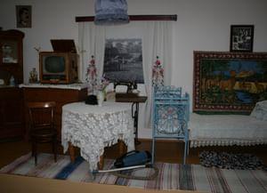 Муниципальный краеведческий музей