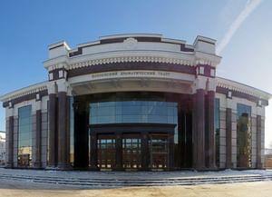 Пензенский областной драматический театр  имени А.В. Луначарского