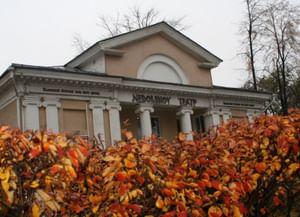 Ульяновский театр юного зрителя («Nebolshoy театр»)
