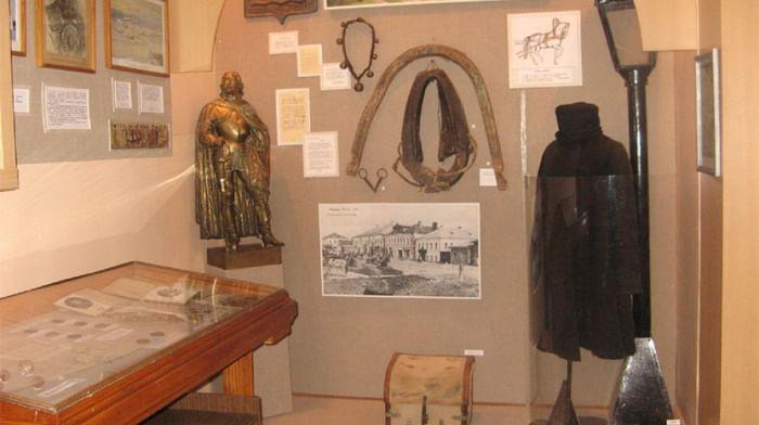 Клинский краеведческий музей