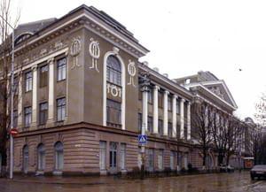 Саратовский государственный художественный музей им. А. Н. Радищева (корпус на Первомайской, 75)