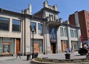 Екатеринбургский музей изобразительных искусств (Вайнера, 11)
