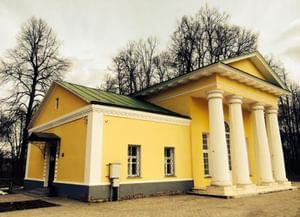Музей и Мемориал памяти воинов Западного и Резервного фронтов «Богородицкое поле»