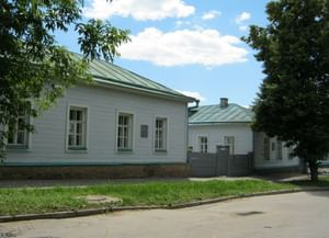 Музей «Народное образование Симбирской губернии в 70-80 гг. XIX века»