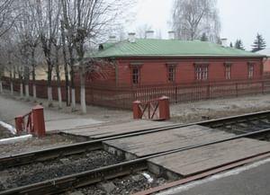 Мемориальный музей памяти Л. Н. Толстого «Астапово» (филиал ГМТ)