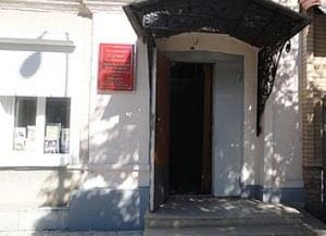 Моздокский музей краеведения