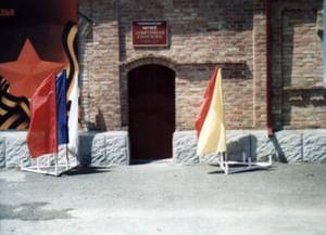 Майрамадагский музей «Защитников Суарского ущелья»