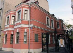 Дом-музей А. П. Чехова
