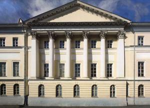 Московский музей современного искусства на Петровке