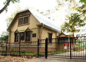 Дом-музей П. А. Кропоткина