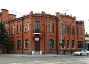 Музей истории города Владикавказа