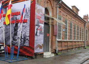 Выставочный зал Национального музея Республики Северная Осетия-Алания