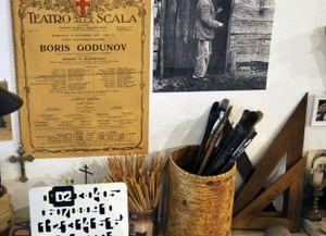 Мемориальный музей «Творческая мастерская театрального художника Д.Л. Боровского»