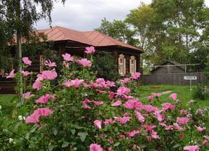 Дом-музей А. Е. Арбузова