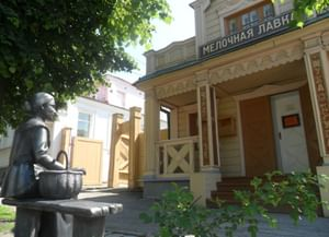 Музей «Мелочная лавка»