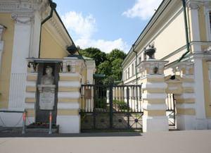 Мемориальная усадьба Ф. И. Шаляпина