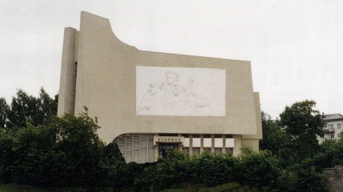 Музейно-выставочный центр «Диорама»